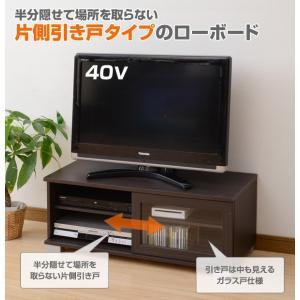 新生活 YAMAZEN 山善 テレビ台 ローボード 薄型 IGTV-9030 DBR 液晶テレビ TVボード|suzion-line