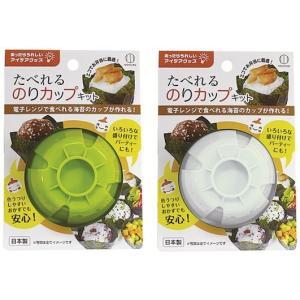 カラーは2色からお選びいただけます。 ホワイト・グリーン  規格   ■生産地:日本