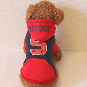 SUPER DOGGY スーパードギーパーカー ネイビー ピンク  (S〜XL) ※裏起毛 ドッグウェア犬の服【ルイスペット】|suzion-line