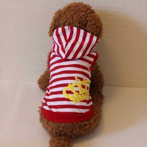 クラウンとボーダーのタンクトップ 2色から選択可能 (S〜XL) ドッグウェア 犬の服 【ルイスペット】|suzion-line