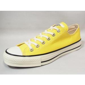 コンバース キャンバス オールスター J ローカット 日本製 CONVERSE CANVAS ALL STAR J OX YELLOW イエロー メンズ レディース スニーカー 人気 シューズ|suzuchu-footwear