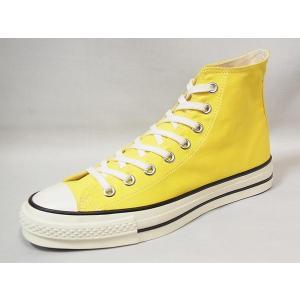 コンバース キャンバス オールスター J ハイカット 日本製 CONVERSE CANVAS ALL STAR J HI  YELLOW イエロー メンズ レディース スニーカー 人気 シューズ|suzuchu-footwear