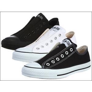 コンバース オールスター スリッポン CONVERSE ALL STAR SLIP 3 OX 紐なし スリッポン|suzuchu-footwear