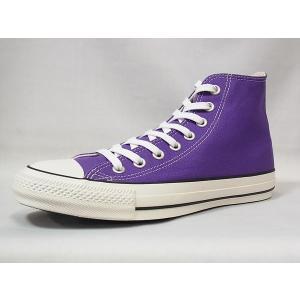 コンバース オールスター 100  カラーズ ハイカット CONVERSE ALL STAR 100 COLORS HI ROYAL PURPLE ロイヤルパープル メンズ レディース スニーカー 新色|suzuchu-footwear
