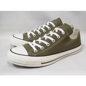 コンバース オールスター 100  カラーズ ローカット CONVERSE ALL STAR 100 COLORS OX OLIVE オリーブ メンズ レディース スニーカー 新色|suzuchu-footwear