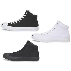 コンバース ジャックパーセル ミッドカット CONVERSE JACK PURCELL MID メンズ レディース スニーカー セール|suzuchu-footwear