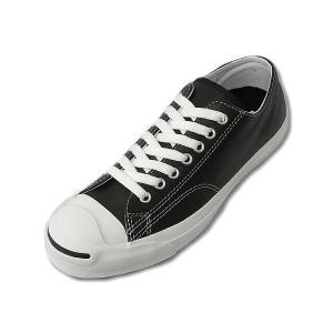 コンバース レザー ジャックパーセル CONVERSE LEA JACK PURCELL BLK ブラック|suzuchu-footwear
