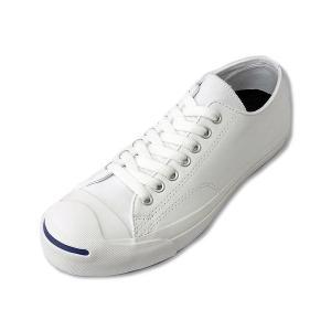 コンバース レザー ジャックパーセル CONVERSE LEA JACK PURCELL  WHITE ホワイト|suzuchu-footwear