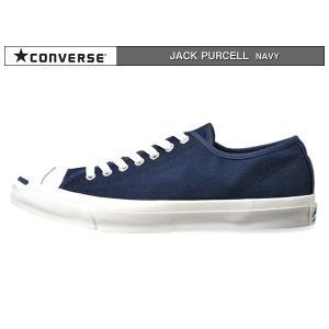 コンバース ジャックパーセル キャンバス CONVERSE  JACK PURCELL NAVY ネイビー|suzuchu-footwear