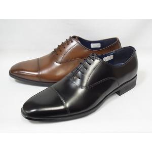 ケンフォード 正規品 ストレートチップ メンズ ビジネスシューズ KENFORD KN72 AC5 3E リーガル 新作 紳士靴 suzuchu-footwear