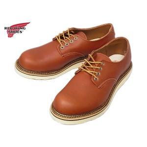 レッドウィング ブーツ ワーク オックスフォード REDWING 8001 WORK OXFORD Oro-russet オロラ・セット|suzuchu-footwear