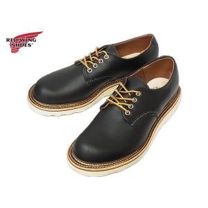 レッドウィング ブーツ ワーク オックスフォード REDWING 8002 WORK OXFORD Black Chrome ブラック クローム|suzuchu-footwear