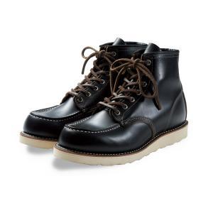レッドウィング ブーツ 9874 REDWING 9874 Black Klondike ブラック クローンダイク|suzuchu-footwear