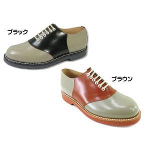 リーガル正規品 サドルシューズ REGAL 2051 N サドルオックスフォード|suzuchu-footwear
