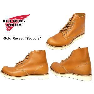レッドウィング ブーツ 9871 REDWING 9871 Gold Russet Sequoia ゴールドラセット セコイヤ|suzuchu-footwear