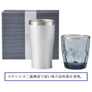 サーモ タンブラー370mlとグラス300ml ダイアナ リラックスセットSV|suzuhiro-2