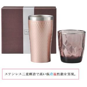 サーモ タンブラー370mlとグラス300ml ダイアナ リラックスセットPK|suzuhiro-2