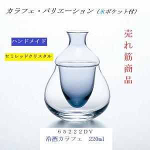 お飲み物以外にもつゆ入れなど多用途にご利用いただける商品です。 サイズ:Φ38×H145・M110 ...