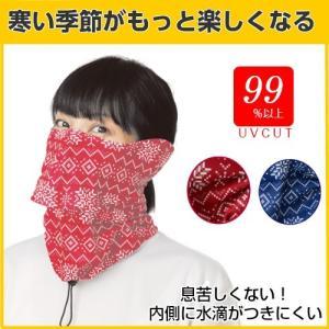 激しいスポーツにも呼吸を邪魔しない MARUFUKUオリジナルUVカットマスク  形態安定テープが生...