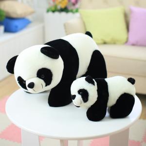 親子2匹セット! パンダ ぬいぐるみ M 20cm&50cm / 赤ちゃんパンダ 親子パンダ カワイ...