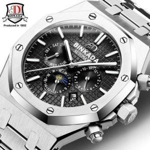 d29ba6a6fd BINKADA 正規品 メンズブランド高級腕時計/自動巻き/ 防水/耐衝撃/コーティングガラス(ホワイト)