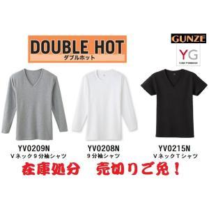 YV0209N(ダブルホット)Vネック9分袖シャツ¥1,300+税(57%引き送料無料)  素材:綿...
