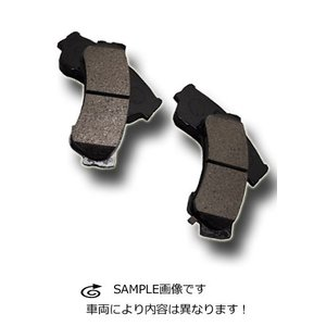 ディスクパッド  アトラス(F23系) (109)|suzuki-buhin-r
