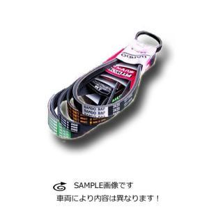 ベルトセット ライフ、バモス、ザッツ、アクティ、Z (3PK670x2)|suzuki-buhin-r
