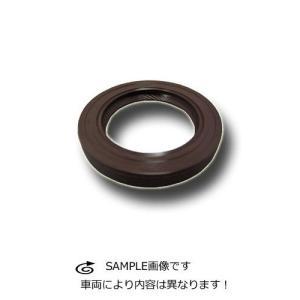リアハブシール(インナー) サンバー (6532)|suzuki-buhin-r