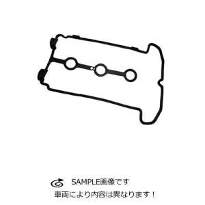 ヘッドカバーパッキン ワゴンR、セルボ (0075)