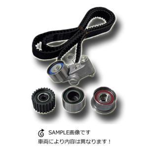 タイミングベルトセット フェアレディZ(Z32) suzuki-buhin-r