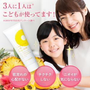 パイナップル豆乳除毛クリーム_たった5分でムダ毛すっきり!|suzuki-herb|05