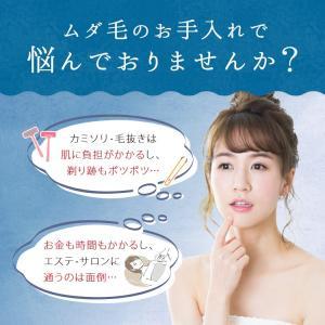 パイナップル豆乳除毛クリーム_たった5分でムダ毛すっきり!|suzuki-herb|06