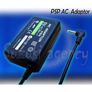 PSP 充電器 ( PSP1000 PSP2000 PSP3000 対応 ) ACアダプター (バッテリー対応) 充電器|suzukiag