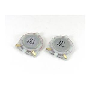 PSP 修理 パーツ 2000対応互換部品   スピーカー 2点セット  |suzukiag