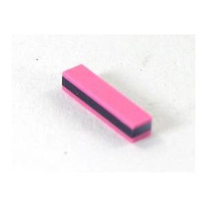 PSP 修理 パーツ  アナログスティック導電性ゴム PSP2000対応互換部品     |suzukiag