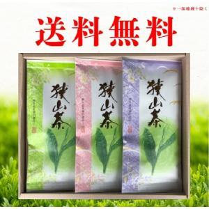 玉露・煎茶 B51 茶問屋 鈴木園