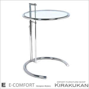 【商品名】サイドテーブル E1027  【デザイナー】アイリーン・グレイ   【サイズ】W510×D...