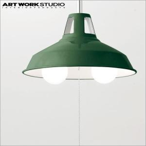 ARTWORKSTUDIO アートワークスタジオ ペンダントライト Enamel set:Mサイズ ( エナメルセット):白熱球仕様 ss-8003