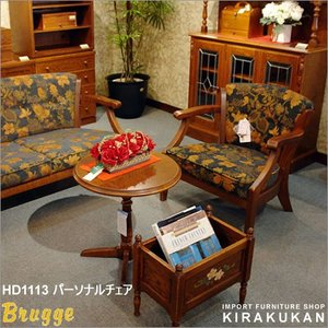 【商品名】三越 家具 ブルージュ Brugge パーソナルチェア  【サイズ】W710×D710×H...