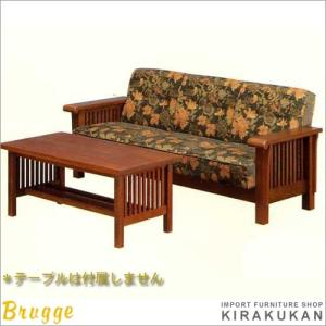 【商品名】三越 家具 ブルージュ Brugge 3人掛けソファ  【サイズ】W1800×D730×H...