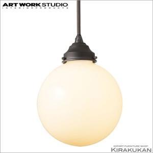 ARTWORKSTUDIO アートワークスタジオ ペンダントライト Tango-Pendant (タンゴペンダント):白熱球仕様 aw-0394
