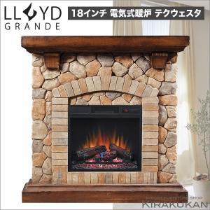 【商品名】電気式暖炉 ロイドグランデ 18インチ テクウェスタ(1000W)パワーヒート 【サイズ】...