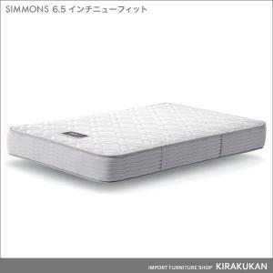 【商品名】シモンズマットレス:6.5インチニューフィット:クイーンサイズ 【サイズ】W1520×L1...