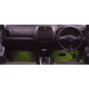 ラブ4 フットランプ(運転席+助手席)  トヨタ純正部品 パーツ オプション