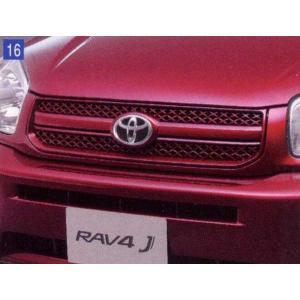 ラブ4 カラードグリル  トヨタ純正部品 パーツ オプション