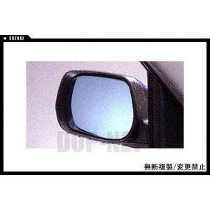 ラブ4 レインクリアリングブルーミラー  トヨタ純正部品 パーツ オプション