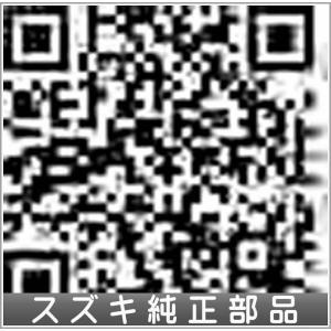 アルトワークス ドアバイザー(3ドア用)  スズキ純正部品 パーツ オプション|suzukimotors-dop-net