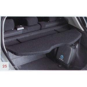 日産純正部品 車種名:リーフ 取り付けできる年式:平成24年11月〜27年11月 型式:AZE0 部...