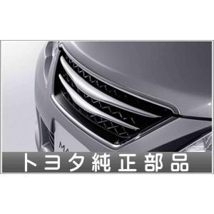 aswe003 マークX メッキグリル  トヨタ純正部品 パーツ オプション suzukimotors-dop-net